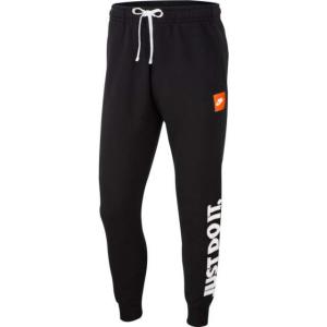 Pantalone Nike Just Do It