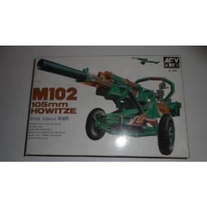 M102   105MM HOWITZE AFV
