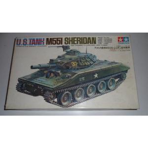 M55I SHERIDAN U.S.TANK TAMIYA