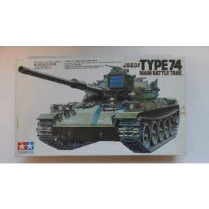TYPE 74 MAIN BATTLE TANK TAMIYA