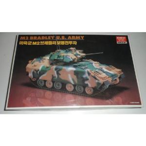 M2 BRADLEY U.S.ARMY ACADEMY