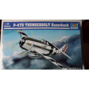 P-47D THUNDERBOLT RAZORBACK TRUMPETER