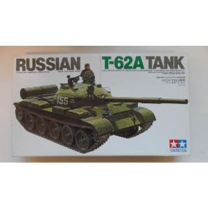 T-62A RUSSIAN TANK TAMIYA