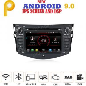 ANDROID 9.0 GPS DVD USB SD WI-FI Bluetooth Mirrorlink autoradio 2 DIN navigatore per Toyota Rav4 2006-2012
