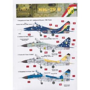 MIG-29/A-10/JAK-52