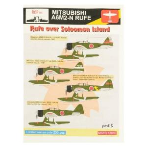MITSUBISHI A6M2-N RUFE
