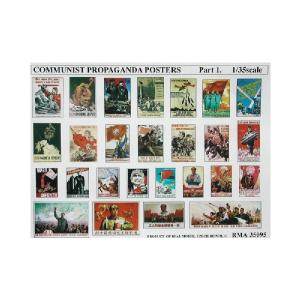 Poster  di propaganda Comunisti pt. I