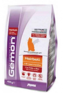 Gemon Cat Hairball