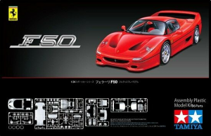 Ferrari F50 Red Edition NIB