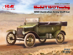 Model T 1917 Touring