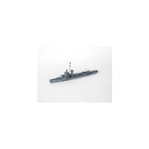 USS HUGHES 1942