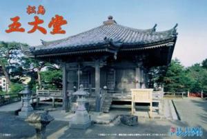 Matsushima Godai-do