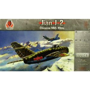 JIANG JI-2 (CHINESE BUILT MIG-15)