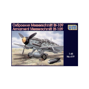 ME 109 ARMAMENT SET