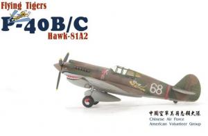 P40B/C HAWK-81A2