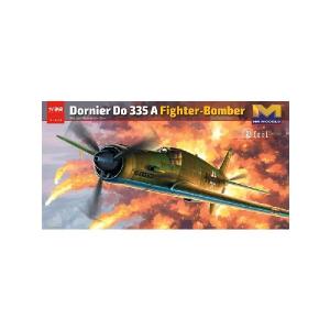 Do-335A