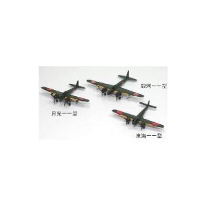 IJN AIRCRAFT SET 6