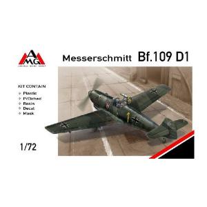 Me-109D-1