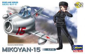 MiG-15 Mikoyan-15