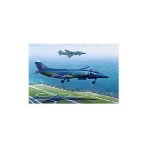 YAK-38/YAK-38M