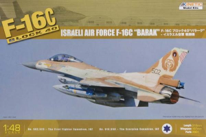 F-16C BLOCK 40 - Barak -  Israeli Air Force
