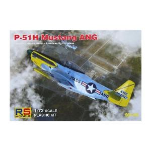 P-51H MUSTANG