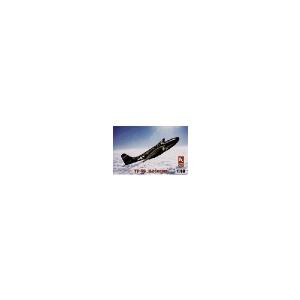 P-59A AIRCOMET