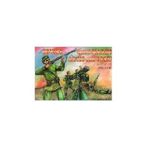 SOVIET QUAD MAXIM MACHINE GUN