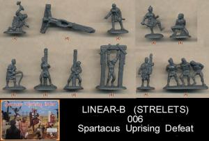 SPARTACUS UPRISING DEFEAT