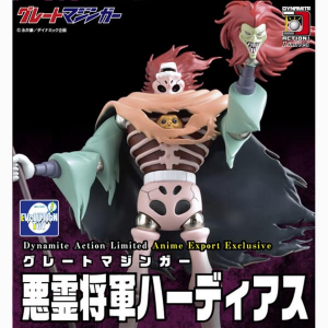 Dynamite Action LTD Great Mazinger: Spectral Warrior Beast Army General Hadias