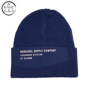 Herschel Supply Co. - Berretto Elmer Print - Peacot