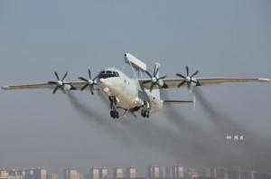 KJ-200 Chinese
