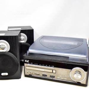 Stereo Cat Con Radio, Cd E Vinile + 2 Casse TUTTO FUNZIONANTE