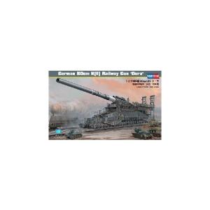 GERMAN 80CM K(E) RAILWAY GUN
