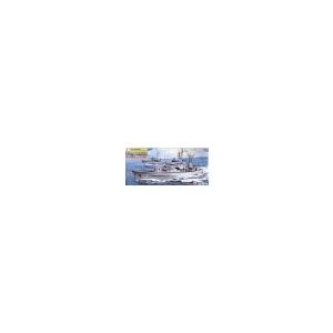 JMSDF YUGUMO (DD-121) (LI