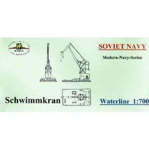 SOVIET. SWIMMING-CRANE