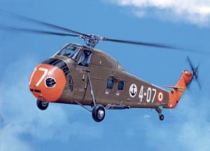 HSS-1 SEABAT