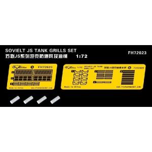 JGSDF TYPE 74 TANK