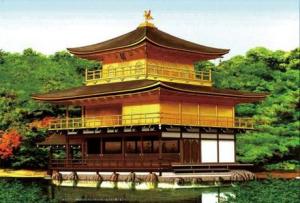 Rokuon-ji