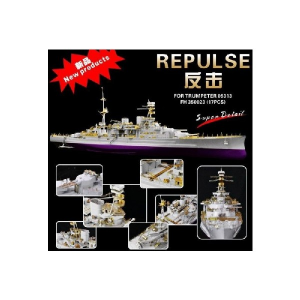 WWII HMS BATTLECRUISER REPLUSE 1941