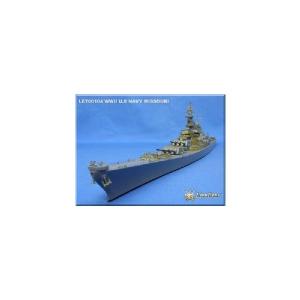 WWII USS MISSOURI BB-63 F