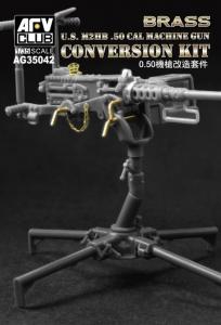 U.S. M2HB .50 CAL MACHINE GUN