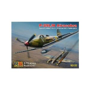 P-39L/N AIRACOBRA