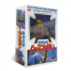 Masters of the Universe (Vintage Collection): HE-MAN Japan Box