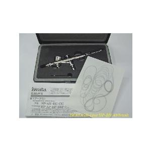 Aerografo Iwata Hi-Line HP-BH  Duse da 0,2