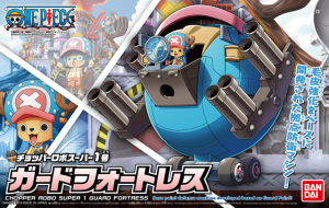 CHOPPER ROBO SUPER 1 GUARD FORTRESS