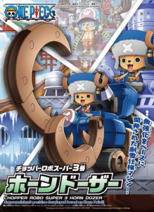 Chopper Robo Super 3