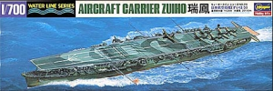 Aircraft Carrier Zuiho