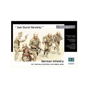 German Infantry DAK, WWII era, North Africa desert battles series