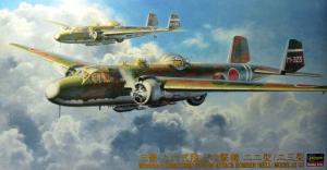 Mitsubishi G3M2/G3M3